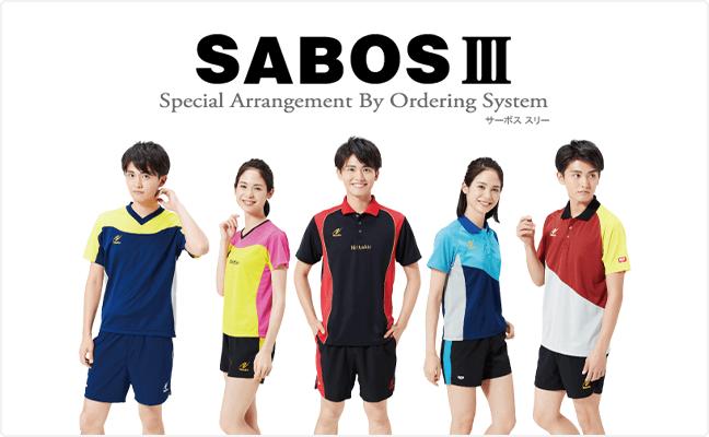 SABOS Ⅲ
